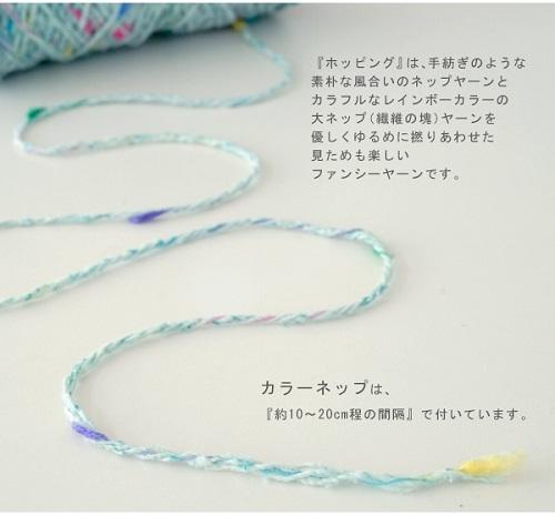 1791zakkaホッピング糸