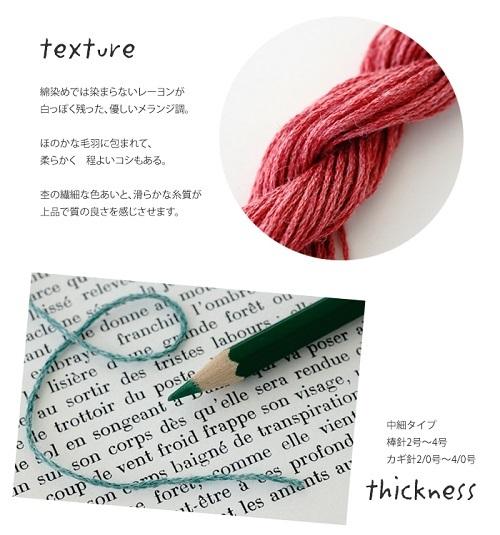 1802zakkaクレア2糸