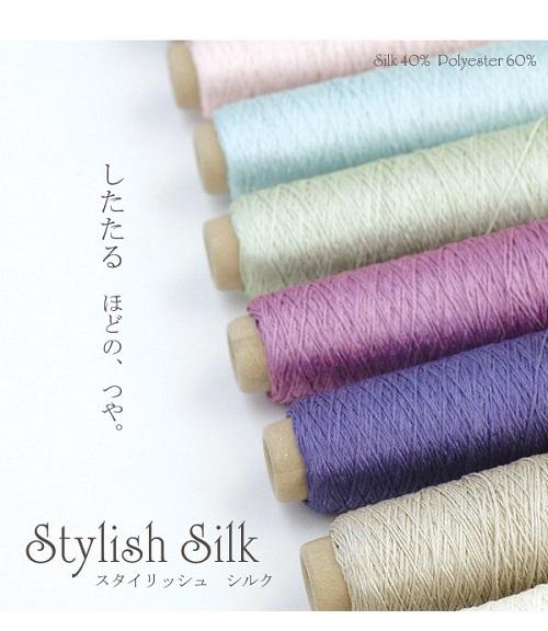 1849ピエロスタイリッシュシルク糸
