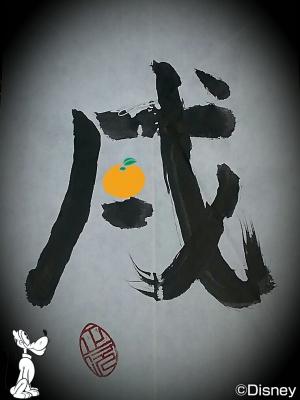 cuicui2018年賀