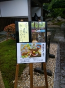 goriyaku001.jpg