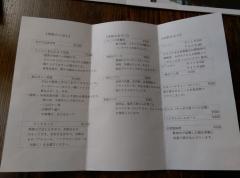 satoyama003.jpg
