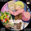 アリスと蔵六_BD-BOX_6a_CD