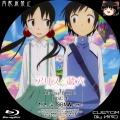 アリスと蔵六_BD-BOX_5a_BD