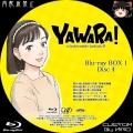YAWARA!_BD-BOX_1-4