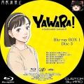 YAWARA!_BD-BOX_1-3