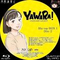 YAWARA!_BD-BOX_1-2