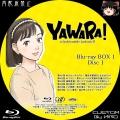 YAWARA!_BD-BOX_1-1