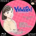 YAWARA!_BD-BOX_2-2