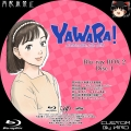 YAWARA!_BD-BOX_2-1