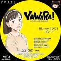 YAWARA!_BD-BOX_1-7