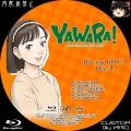 YAWARA!_BD-BOX_3-4