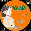 YAWARA!_BD-BOX_3-3