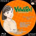 YAWARA!_BD-BOX_3-2