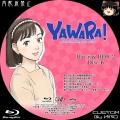 YAWARA!_BD-BOX_2-6