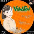 YAWARA!_BD-BOX_3-8