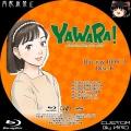 YAWARA!_BD-BOX_3-6