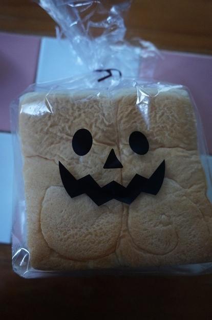 ハロウィンぽい食パン