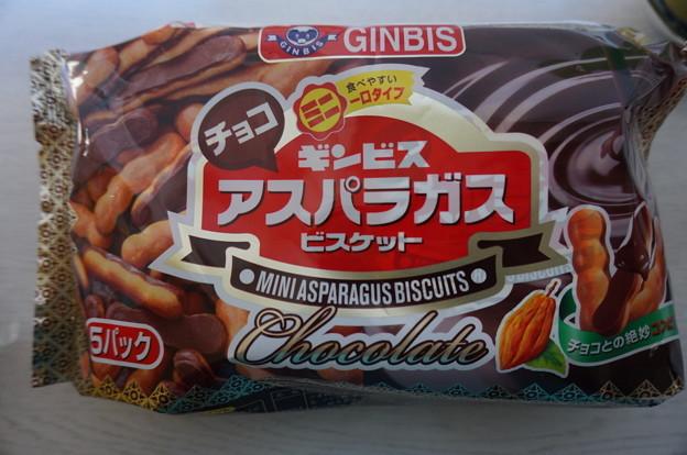 チョコアスパラガス