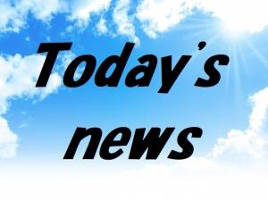 dailynews12321