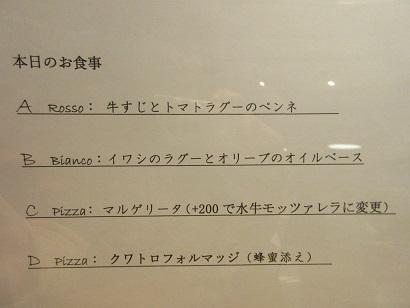 1008PGG4.jpg
