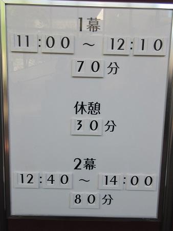 1010ACTHF2.jpg
