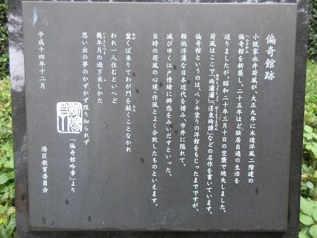 1014IIKT17.jpg