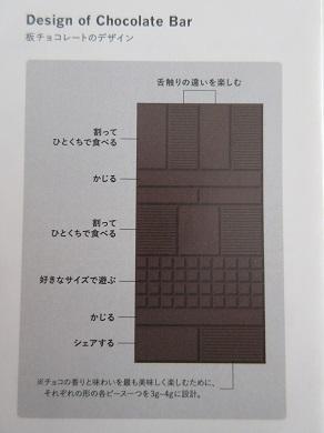 1116MNML4.jpg
