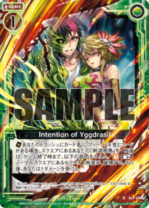 Intention of Yggdrasil