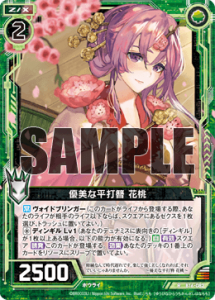 優美な平打簪 花桃