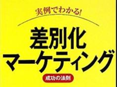 sabetsuka01.png