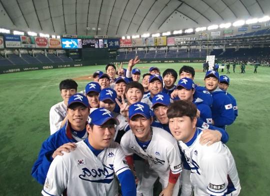 【悲報】野球・韓国代表、日本に勝っていたら東京ドームのマウンドに太極旗を刺す準備していた ⇒ 結果