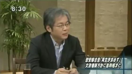 【慰安婦合意新方針】青木理氏「そもそも戦争中に日本が犯してしまった罪の一つ」「日本側が大人の外交をするのも必要なのかなと言う気がする」@サンモニ(動画)