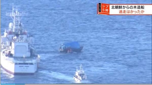 2北朝鮮木造船が逃走か 海保が追跡しえい航 北海道 函館沖
