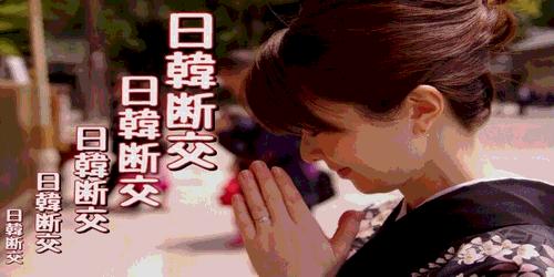 日韓断交【韓国】日本に「責任ある措置」要求か=慰安婦合意で韓国政府