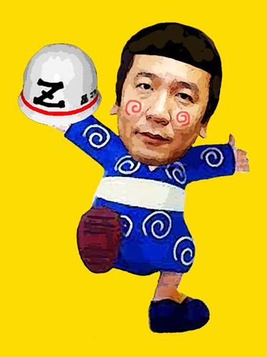 要するに、枝野は平成8年の衆院選に立候補する際、殺人テロ集団のために働くと誓うことによって、選挙における殺人テロ集団の推薦と支援を取り付けたのだ。