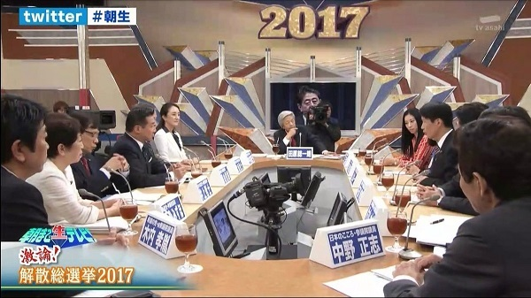 田原総一朗「水源が中国に買い占められて何が問題なの?」先月・「野党が酷すぎるって何だよ!」今週