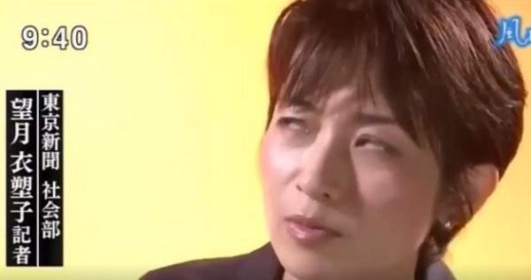 嘘、デマ、フェイクニュース、的外れ、私見のオンパレ!東京新聞の望月衣塑子