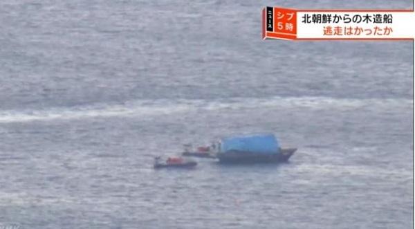 4北朝鮮木造船が逃走か 海保が追跡しえい航 北海道 函館沖