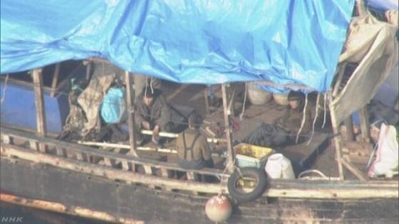 木造船漂着の無人島 警察が窃盗の疑いで捜査へ