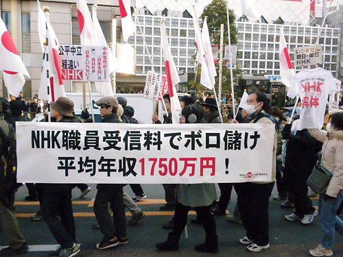 NHK職員の平均年収は上念司が述べた「庶民の2.5倍の1,083万円」どころか、実際には「庶民の4倍の1700万円超」なのだ!