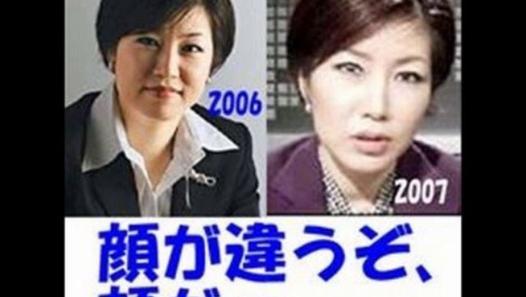 金慶珠が美容整形の嘘「日本も多い!私はやってない」TVタックル・竹島が韓国領の理由「信念」