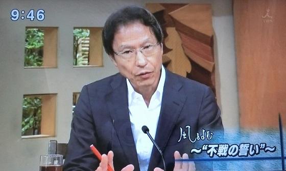 サンモニ姜尚中と岡本行夫が嘘出鱈目・米国の違法行為や悪事を肯定し日本を批判・司馬遼太郎は国賊