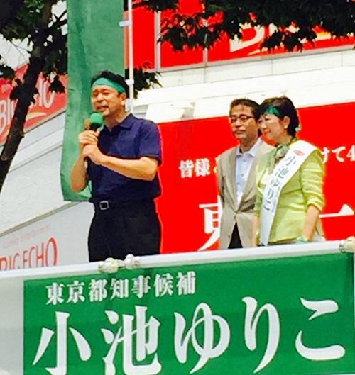 東京都知事選で小池百合子を応援した荒木千陽の父親の荒木章博
