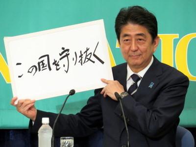 安倍首相ギリギリ過半数でも続投、モリカケ説明終了
