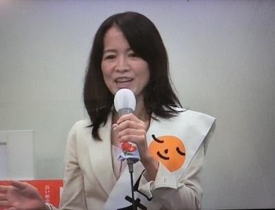【赤尾由美候補 出陣式挨拶】「日本のこころ」を次世代へ!! 衆院選 比例東京ブロック(単独)