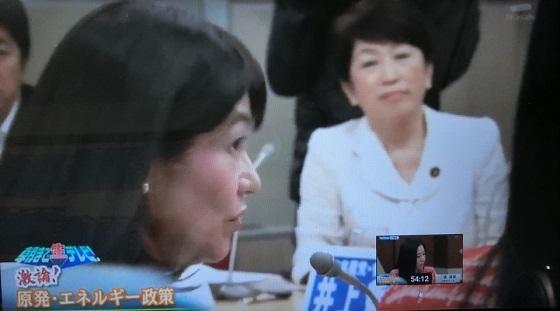 河添恵子さんがこの国の国土を守る為に北海道の土地が中国に買われる事を話すと目を剥いて非難する福島みずほと田原氏!