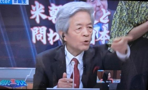 20170929田原総一朗「北海道の土地や水源が中国に買い占められている事の何が問題なの?そうなったら中国から水を買えばいいじゃない。」朝まで生テレビ 2017年9月29日