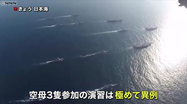米国は、北朝鮮に対して国連制裁の他に米国独自の制裁も行っている最中であり、さらに北朝鮮に対する他国の制裁も実効性を高くするためにアジア諸国を歴訪し、日本海では原子力空母3隻と自衛隊との共同演習も行った
