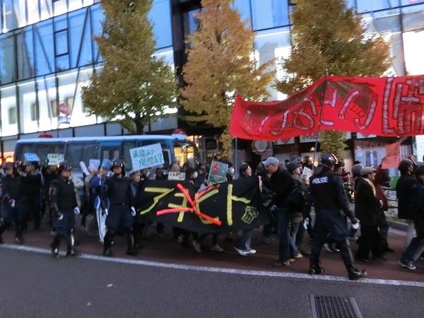 20171126終わりにしよう天皇制 11.26大集会・デモ(原宿駅)・抗議